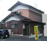 20080309_3_3