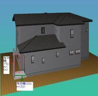 Koushigaikan2