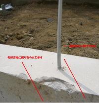 20080426_kisohakai_10