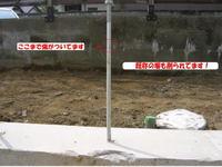 20080426_kisohakai_9
