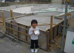 20080430_genkan