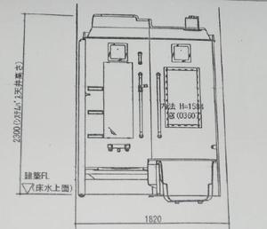 Huro_tenkai