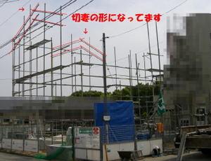 20080508_2