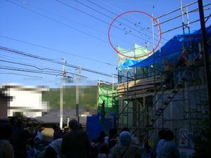 20080512_motimaki_8