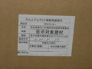 20080603_3