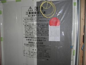 20080608_huro