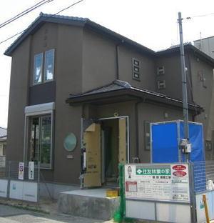 20080704_h