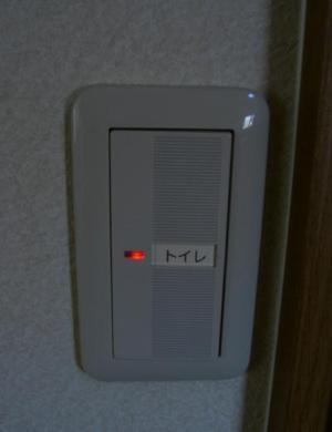 20080901_4