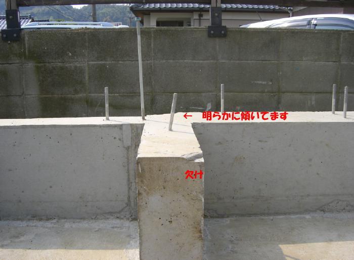 20080426_kisohakai_4